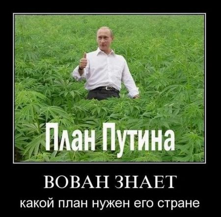 efun_ru_58